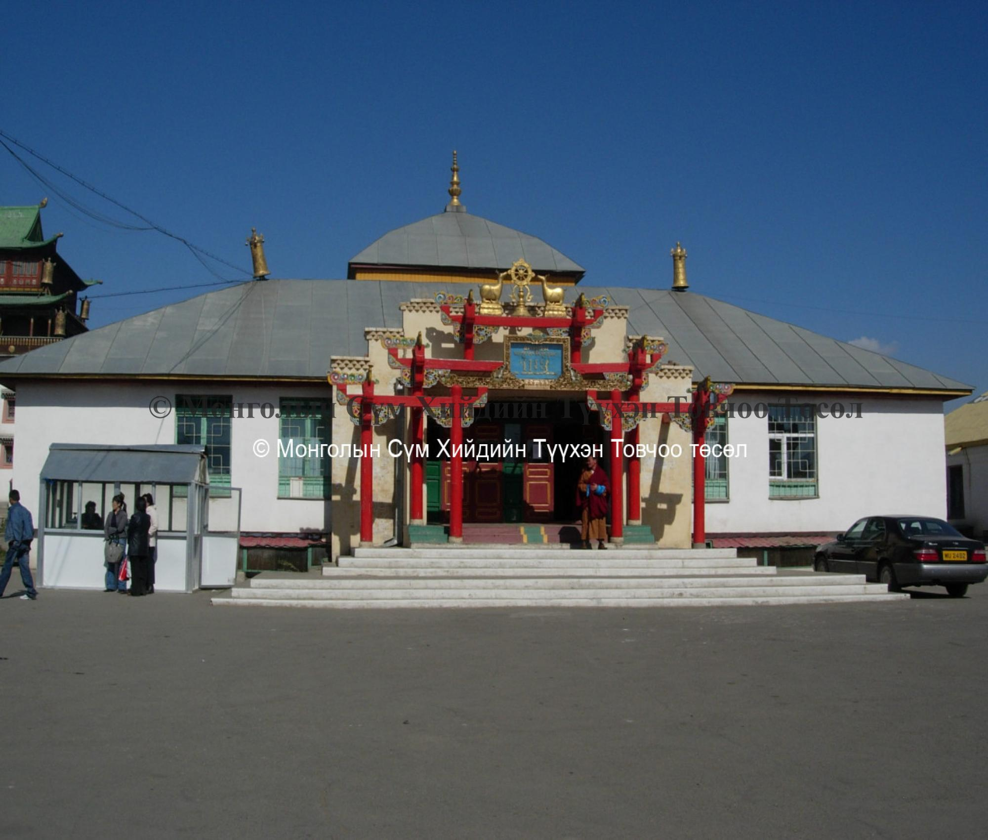 Front view of Güngaachoilin datsan