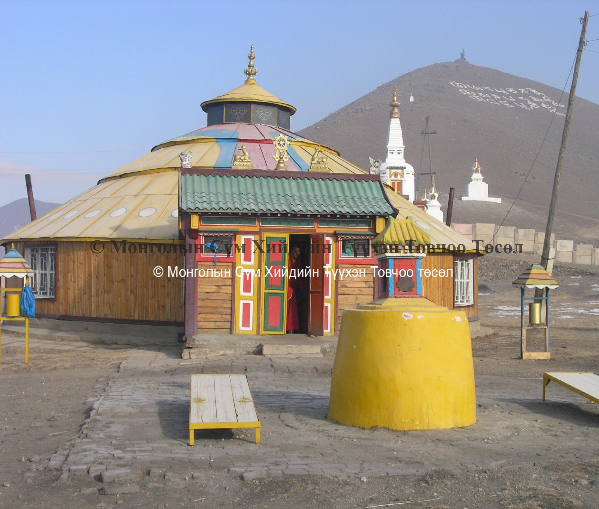 Ger Temple with Jarankhashar stupa behind and the