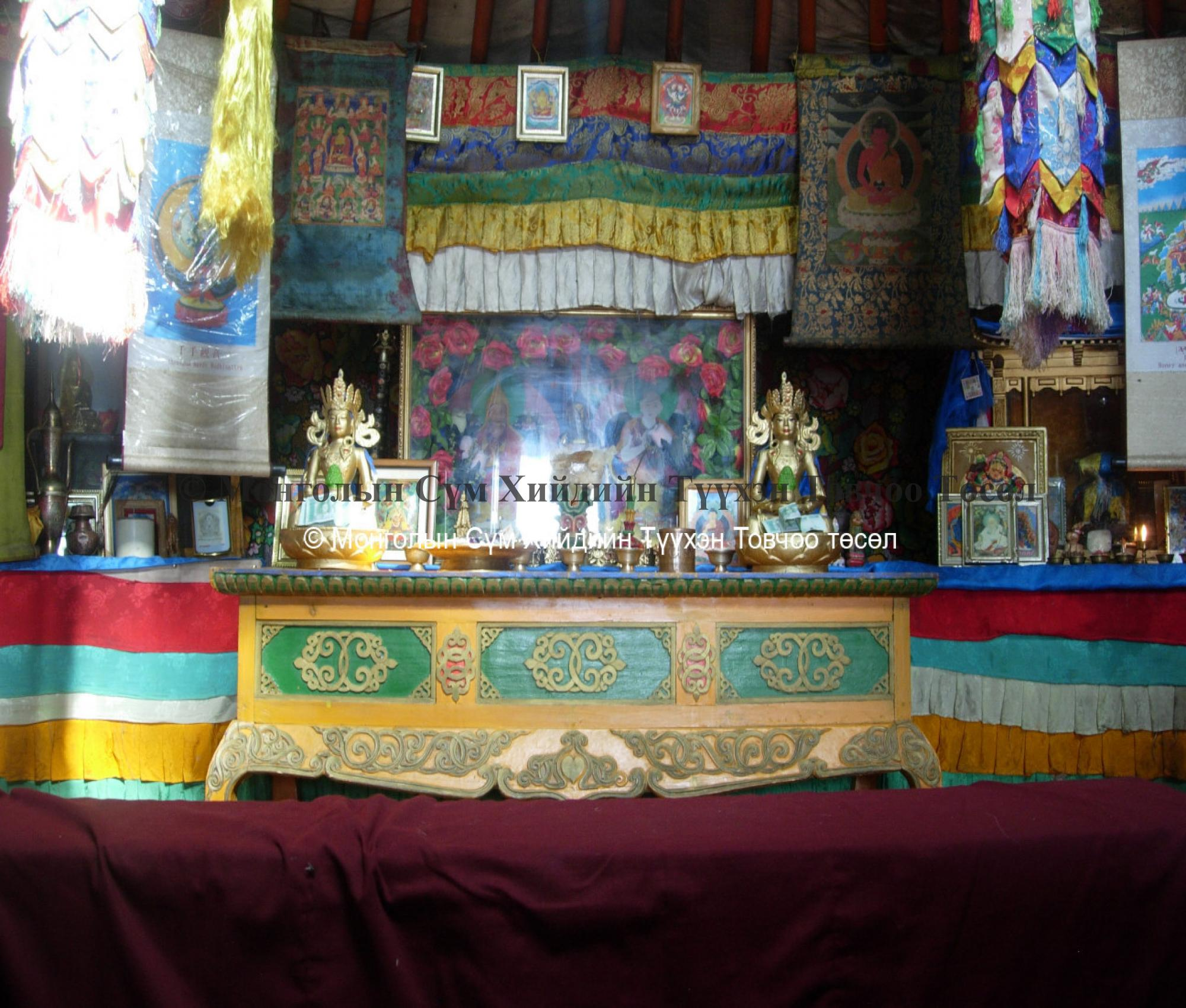 Main 'altar' in the temple