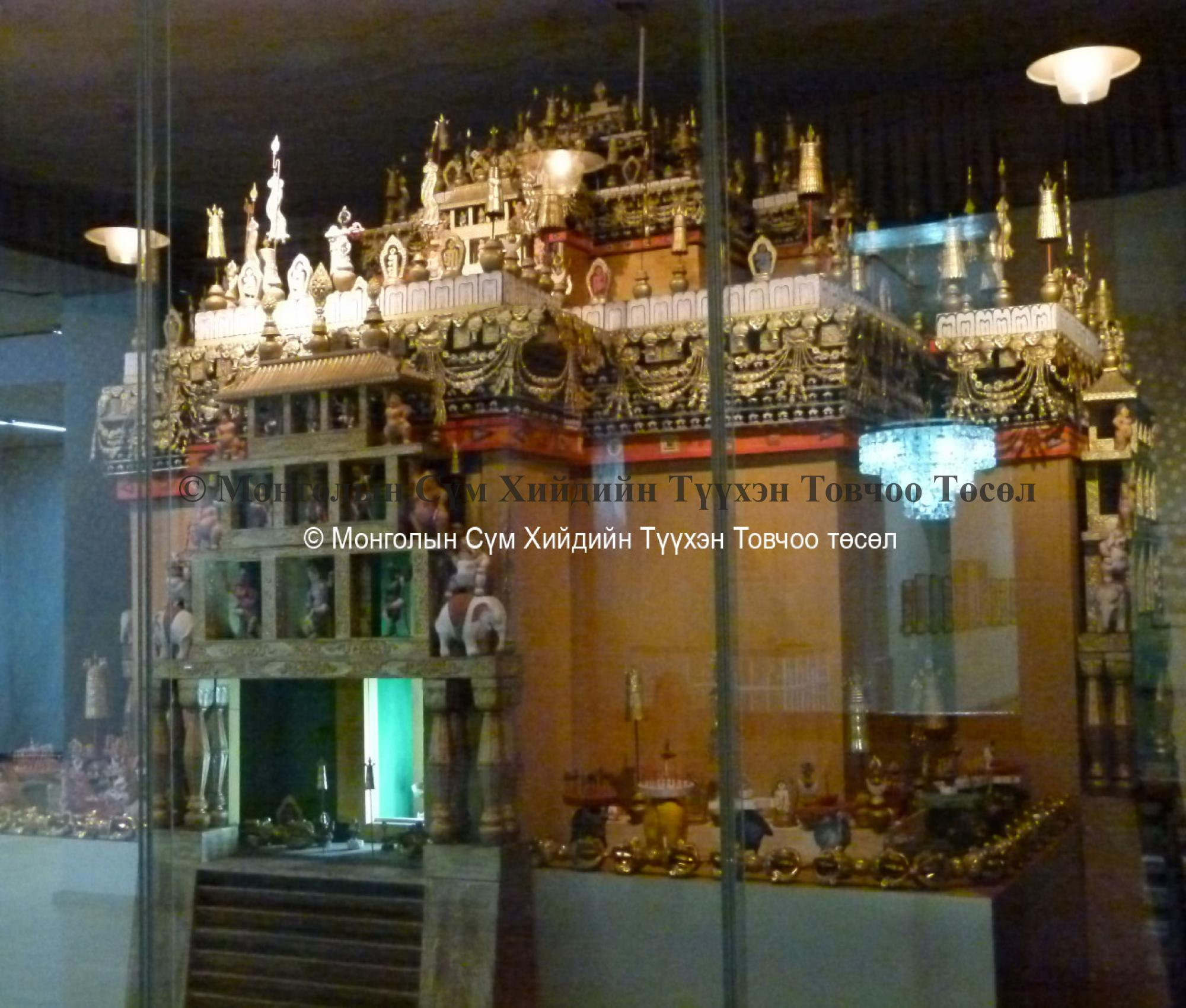 Düinkhoriin loilon, preserved now in Zanabazar Mus