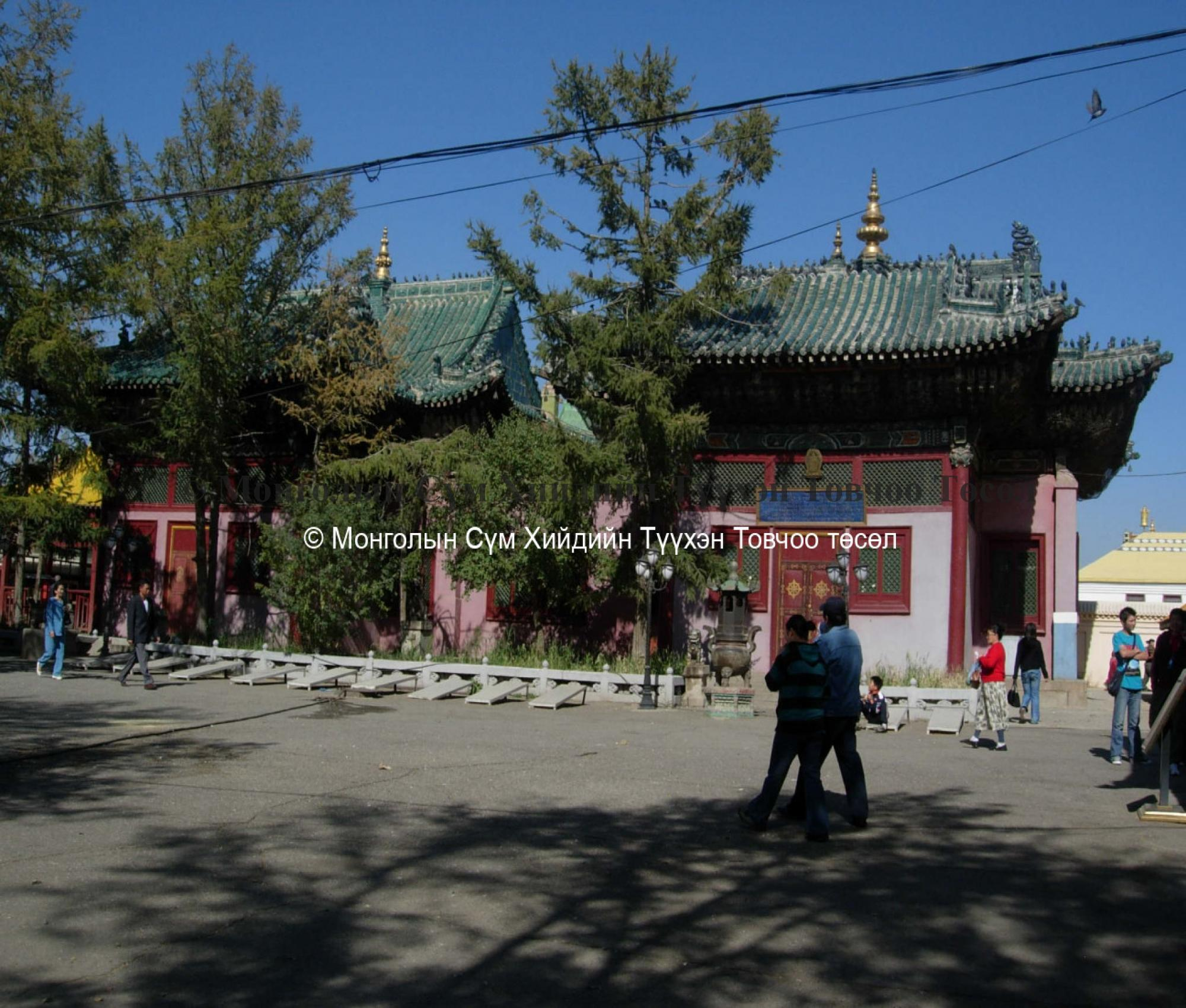 Relic Temple of the 5th Bogd 2007