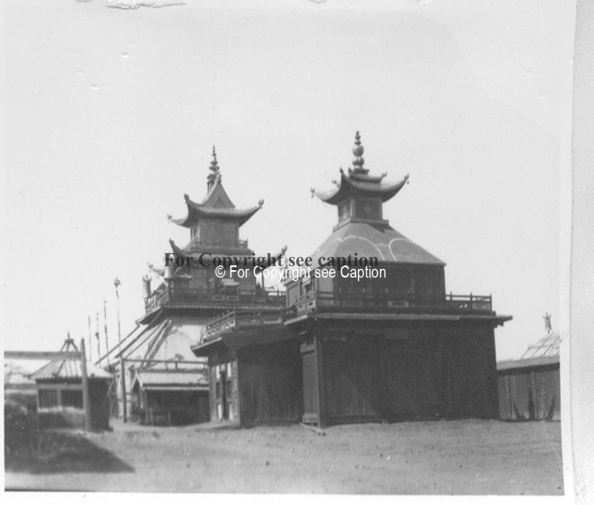 Dechingalav temple and Rigsümgombo temple within the Yellow Palace. Film Archives K-24020