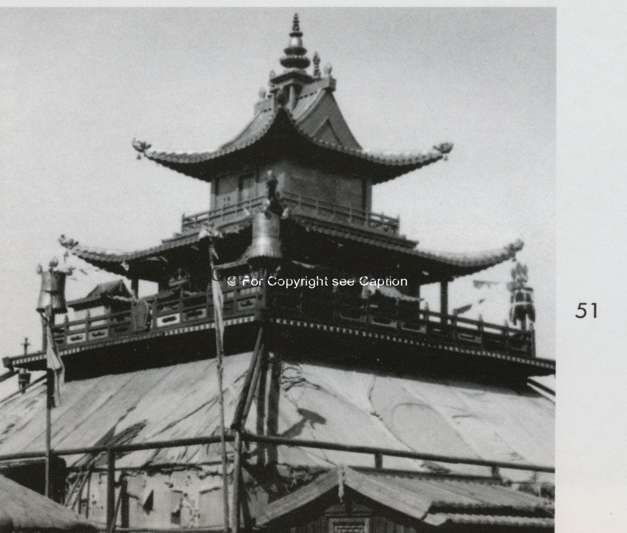 Alateral side of Dechingalav temple. Tsültem, N., Mongolian Architecture. Ulaanbaatar 1988, 51