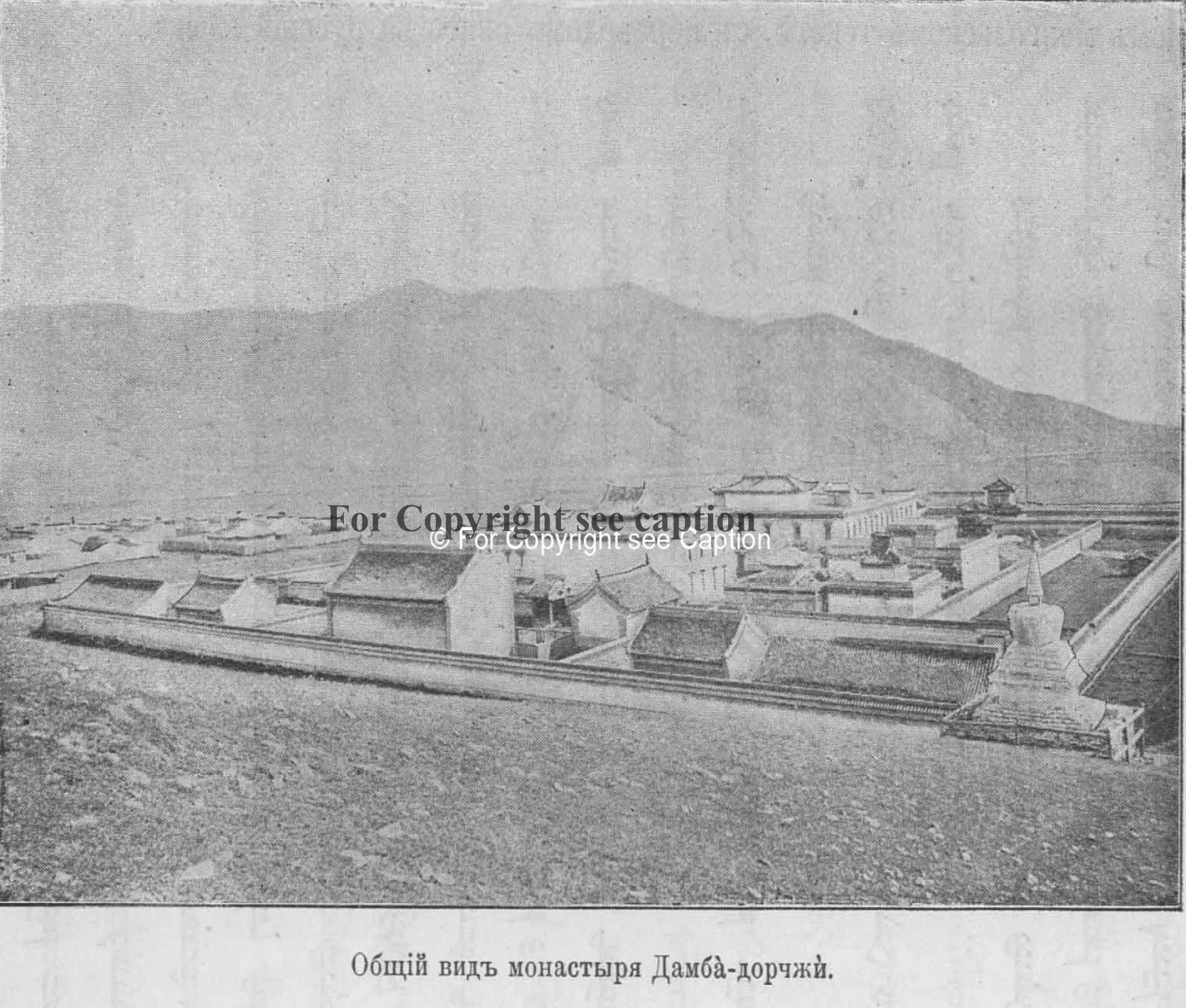 General view from the North. Pozdneev, A. M., Mongolija i Mongoly. T. 1. Sankt-Peterburg 1896 (photo