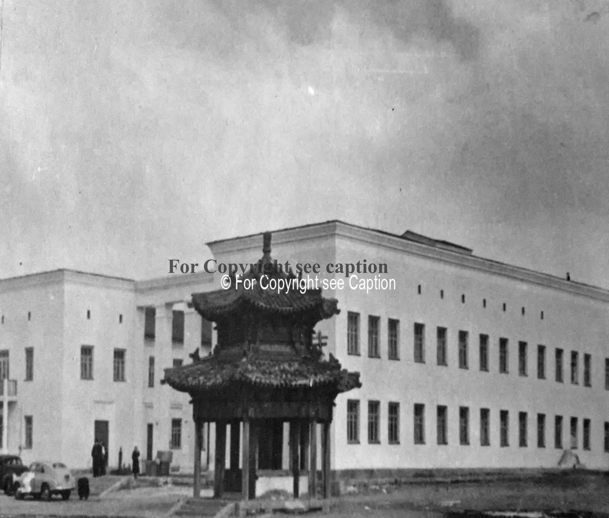Hospital on the place of the main assembly hall, and the Eastern Historical Shrine. 1953. Photo exhi