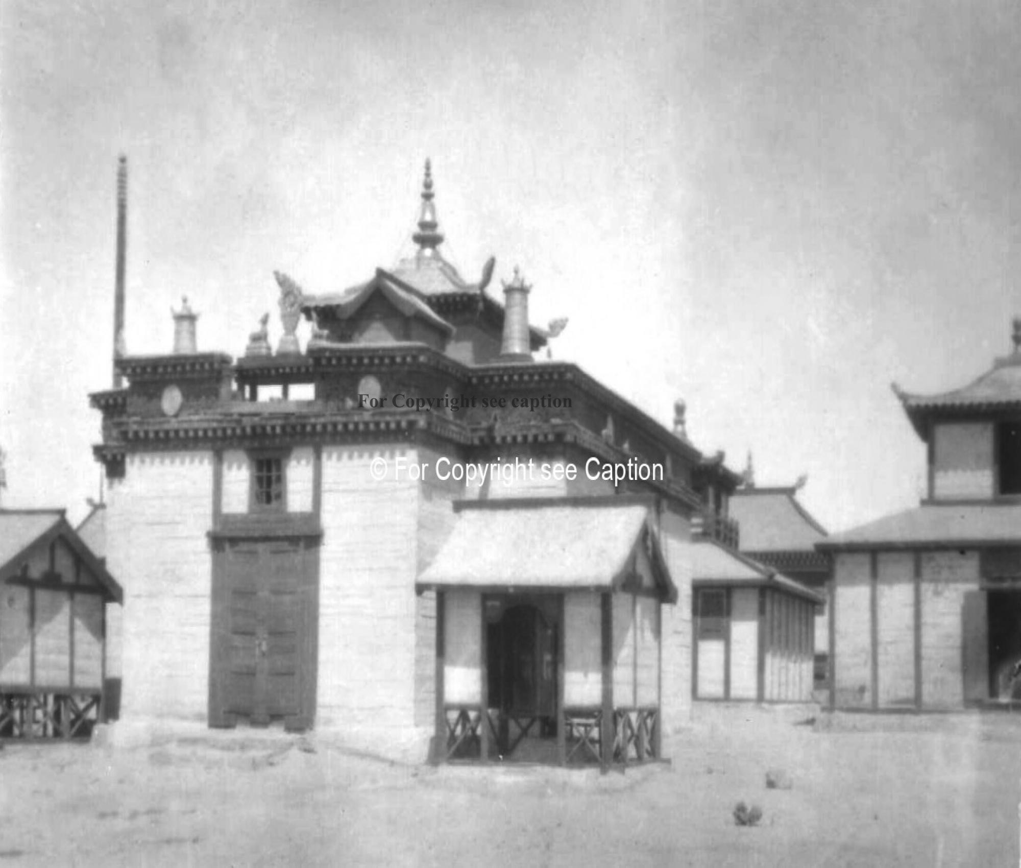 A temple building of Choir (?). Film Archives K-23970
