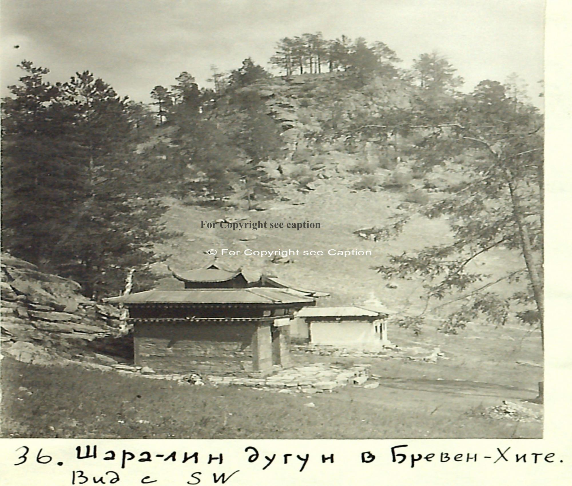 A small relic temple, Shariliin süm among the trees. Film Archives K-23655, taken by Kondratyev in t