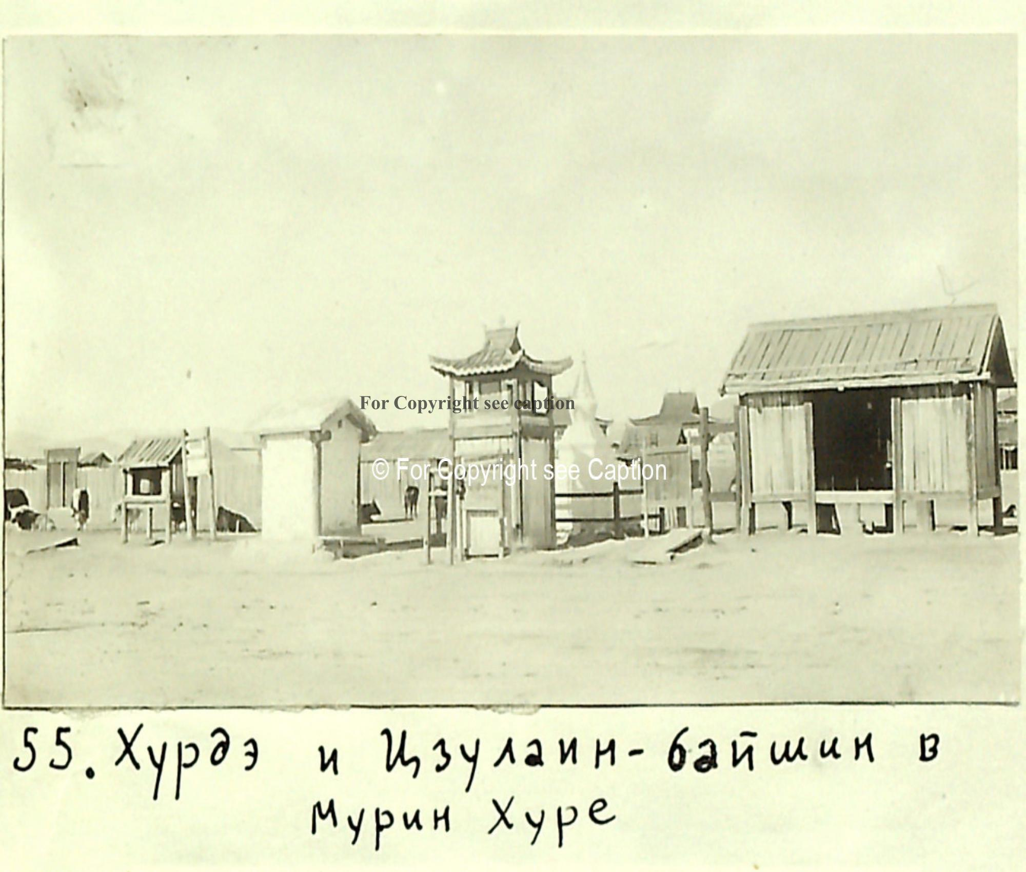 Prayer wheels and shrines for butter lamps. Film Archives K-23651,  taken by Kondratyev in the 1920s
