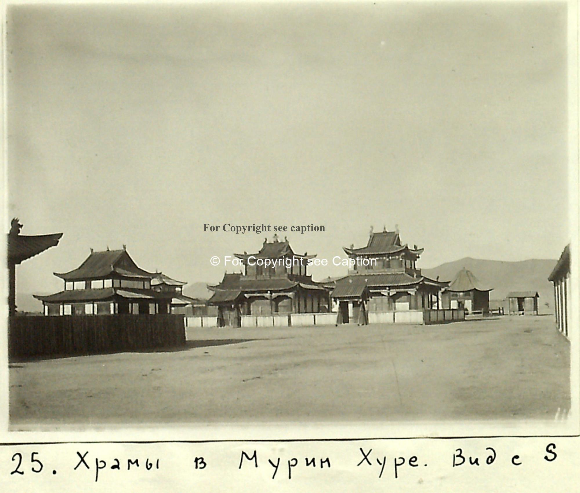 Main temples. Film Archives K-23652,  photo taken by Kondratyev in the 1920s