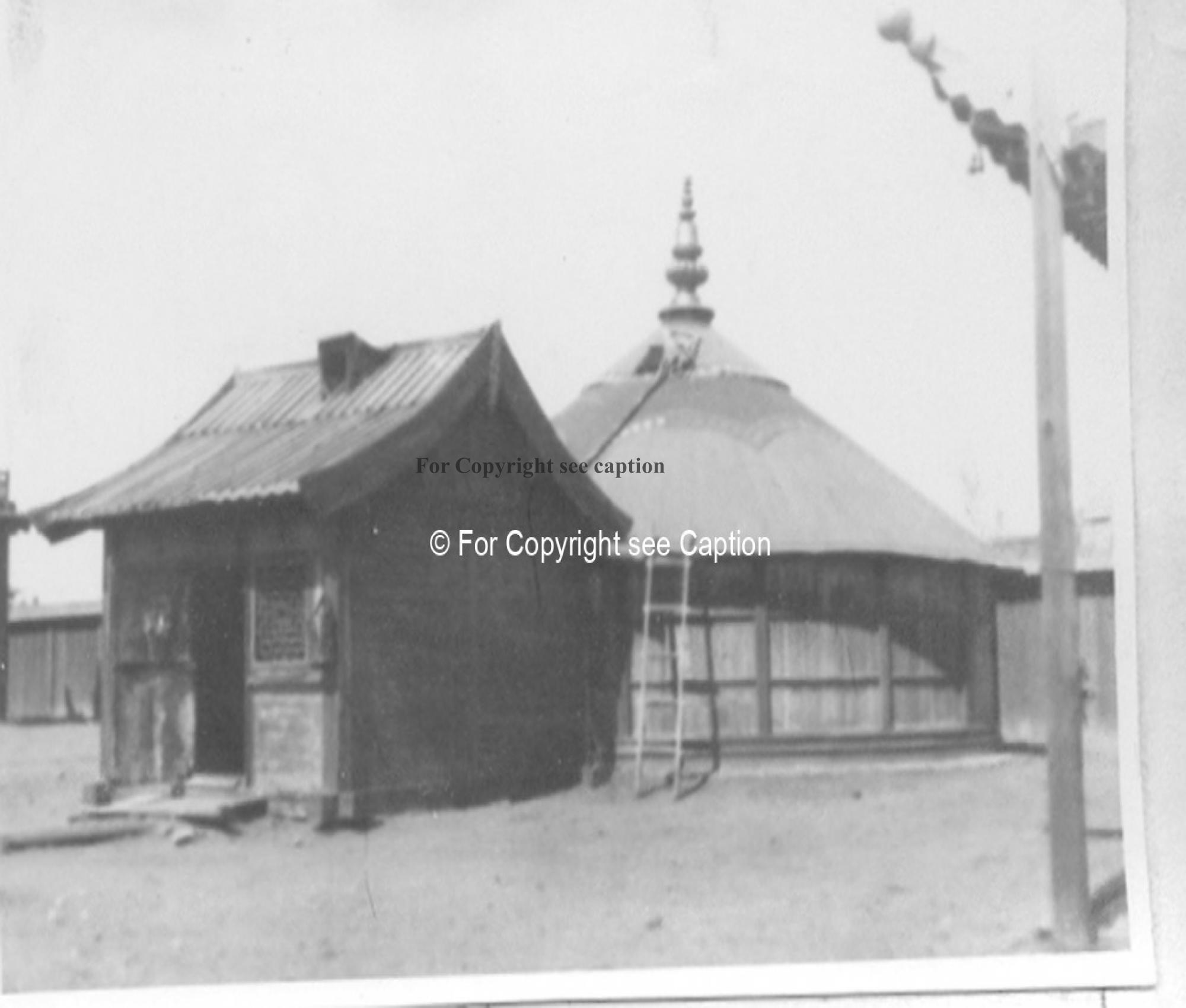 Small yurt-shaped temple (jas?). Film Archives K-24047